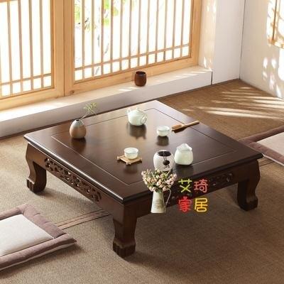 炕桌 實木榻榻米茶几雕花歐式炕桌飄窗桌和室几桌陽地台矮桌方桌國學桌T