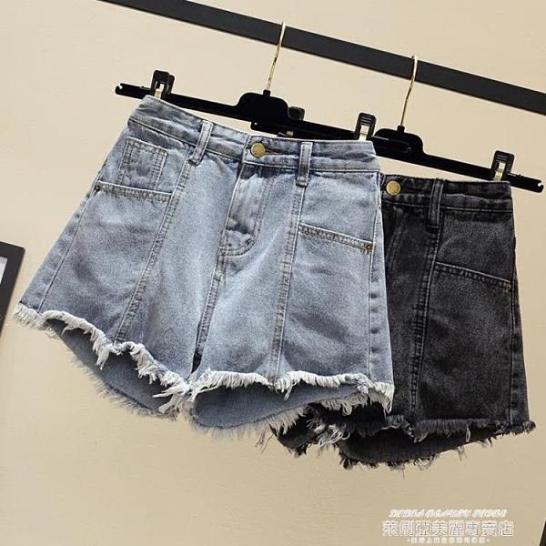 牛仔短褲 高腰牛仔短褲女2021年夏季新款韓版寬鬆學生顯瘦大碼闊腿A字熱褲 夏季新品