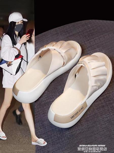 拖鞋 網紅高跟厚底拖鞋女夏外穿2021夏季新款時尚外出坡跟小香風涼拖鞋 夏季新品