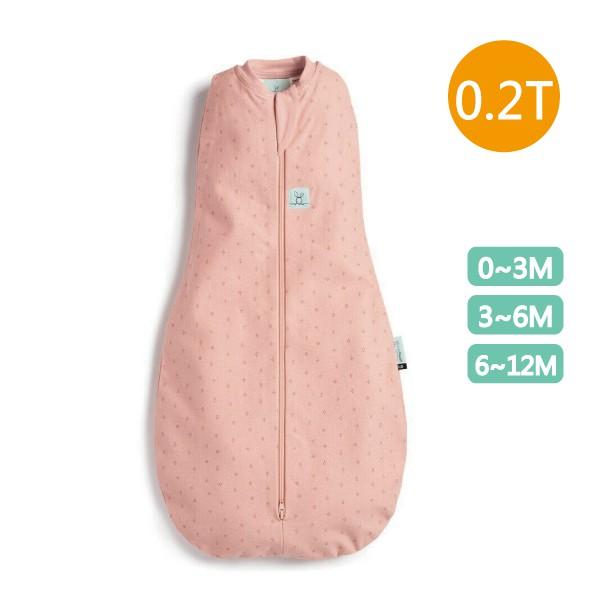 ergoPouch ergoCocoon 0.2T二合一舒眠包巾-莓果粉 (0~12m) 懶人包巾【麗兒采家】