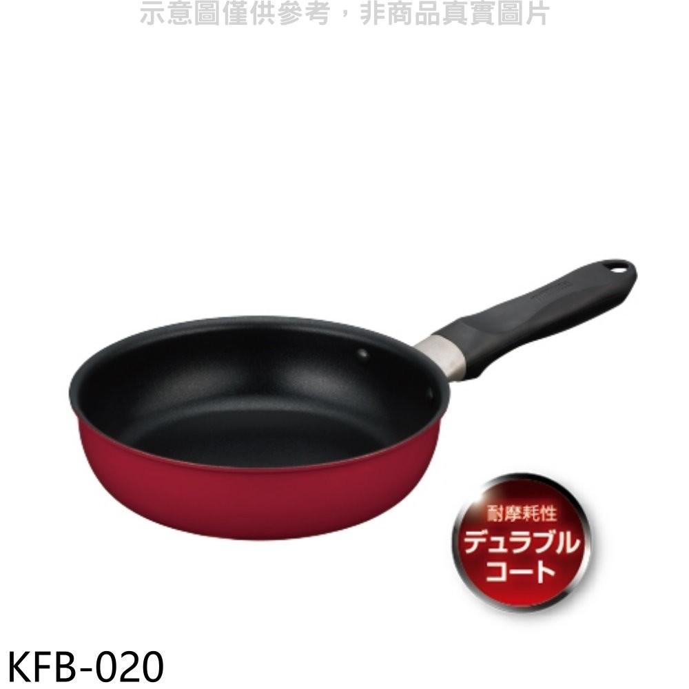 膳魔師【KFB-020】20公分厚鑄耐摩不沾鍋炒鍋 分12期0利率