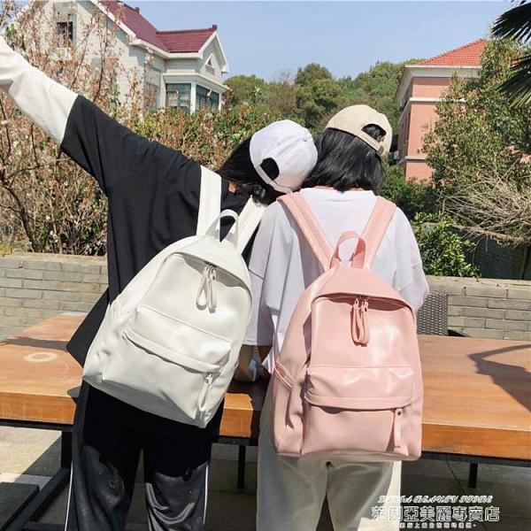 皮革後背包 日版古著感少女書包校園韓版高中學生後背包森系百搭PU皮純色背包 萊俐亞