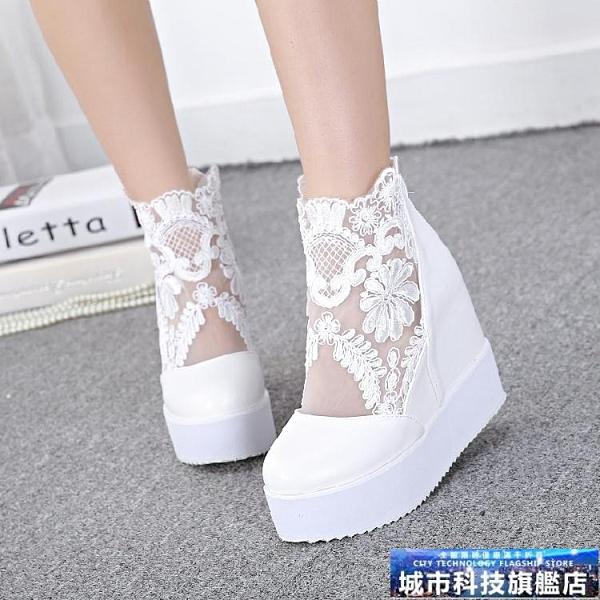 增高涼鞋 厚底楔形高跟鞋正韓蕾絲網紗涼鞋魚嘴內增高女鞋春休閒鞋夏季新款單鞋 城市科技