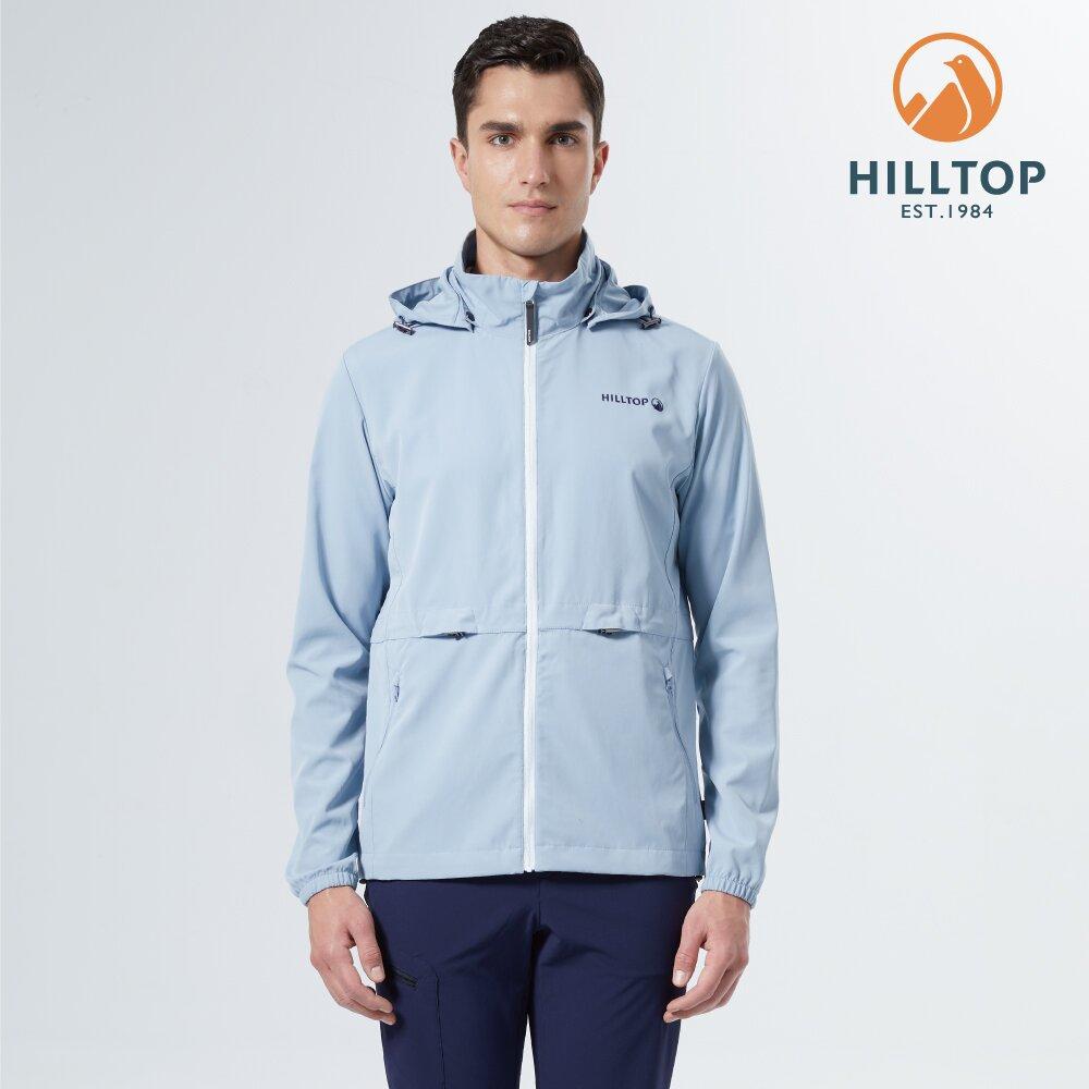 【hilltop山頂鳥】男款ViralOff®抗菌輕量抗UV外套S02MA3淺藍