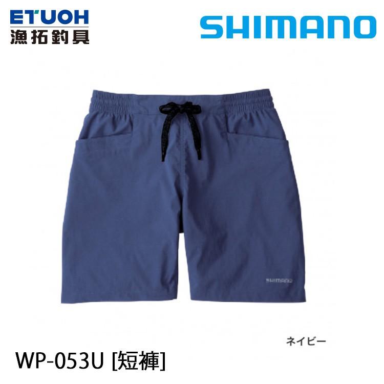 SHIMANO WP-053U #深藍 [漁拓釣具] [短褲]