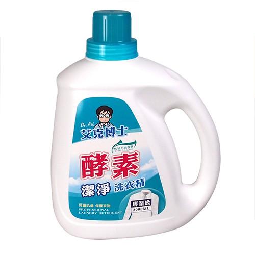 艾克博士酵素潔淨洗衣精2000ML【愛買】