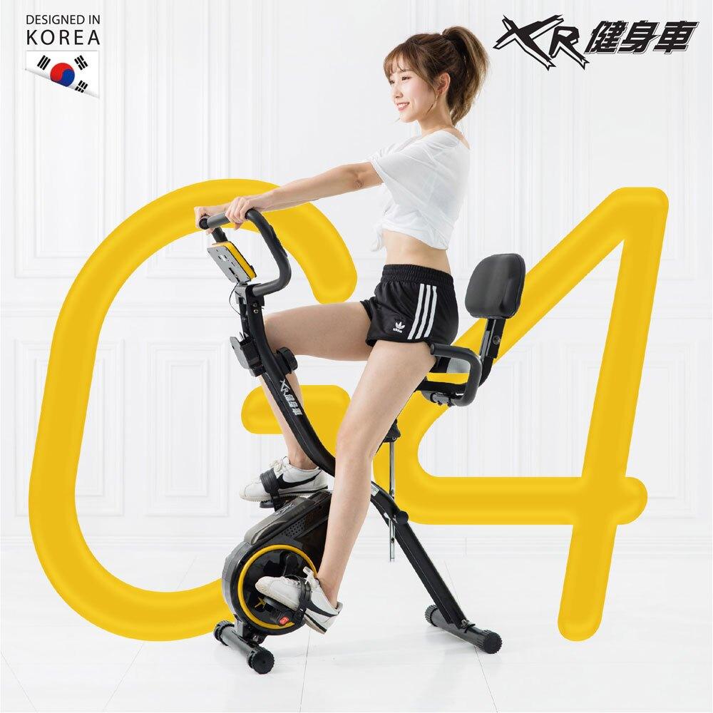 XR-G4磁控健身車(全新渦輪傳動)