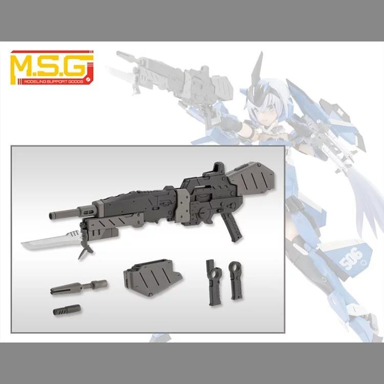 MSG武裝零件 RW007 雙連麥格農槍