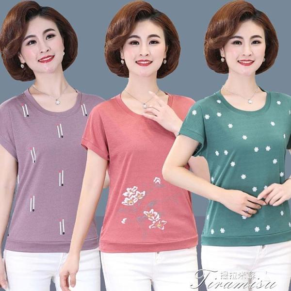 2021新款中年媽媽裝夏裝短袖T恤夏季大碼休閒寬鬆女裝上衣打底衫 快速出貨