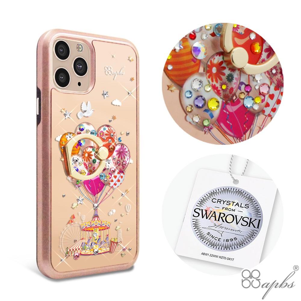 apbs iPhone 11&11 Pro&11ProMax 施華彩鑽全包鏡面雙料指環扣手機殼夢想氣球 廠商直送