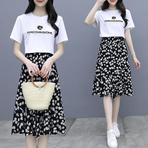 小雛菊碎花套裝裙女夏季輕熟洋氣減齡半身裙子時尚顯瘦氣質兩件套『潮流世家』