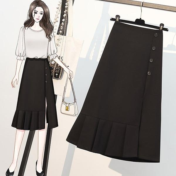 裙子半身裙L-4XL中大尺碼高腰開叉a字裙顯瘦百搭包臀裙中長款R45.9990胖胖唯依