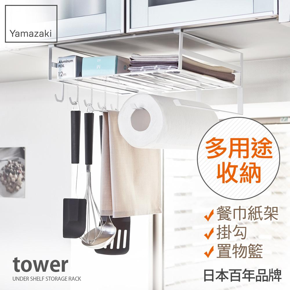 tower多功能層板架(白)/限時8折/滿兩千折200/滿四千折400/滿八千折1000/加碼點數2倍送