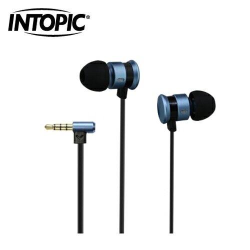 INTOPIC 廣鼎 入耳式鋁合金耳機麥克風 i81-BL【三井3C】