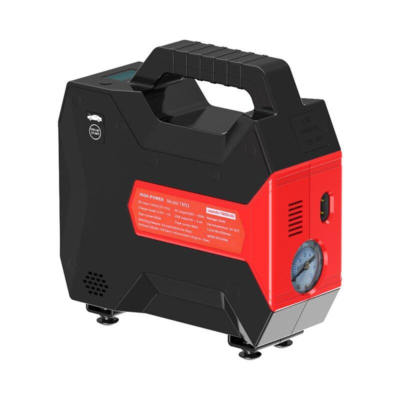 逆變器汽車啟動應急電源汽車輪胎打氣泵照明三合一體機電源儲能 全館八五折
