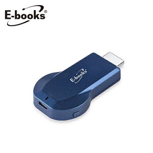 【E-books】X67 HDMI 無線影音同步分享器【三井3C】