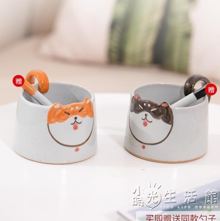 柴犬個性創意可愛情侶杯杯子一對陶瓷馬克杯咖啡杯家用水杯情侶款