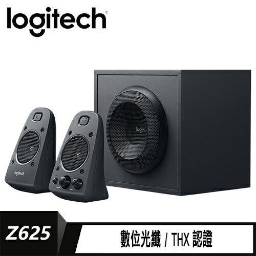 【logitech 羅技】Z625 音箱系統 【贈純水柔濕巾】【三井3C】