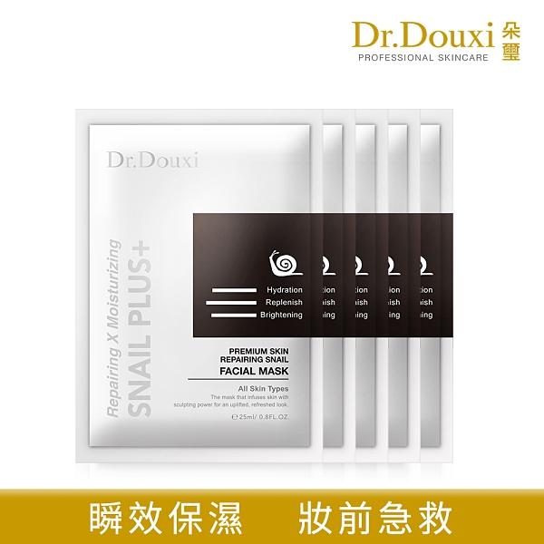 【Dr.Douxi 朵璽旗艦店】 頂級全效修護蝸牛面膜 五片
