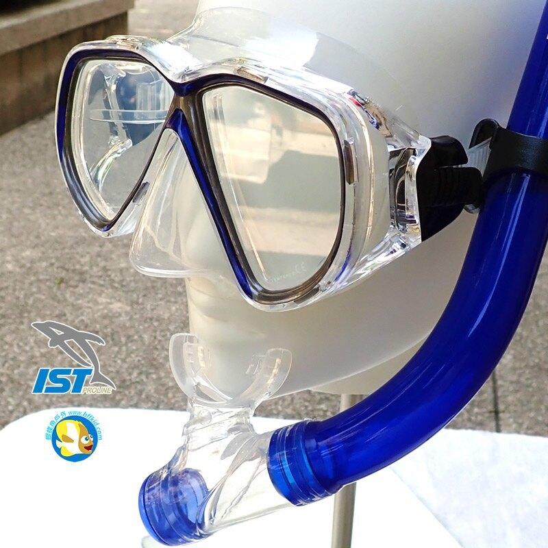 [ 台灣製 IST ] 青少年 半乾式 浮潛 面鏡呼吸管組 CS75188 透明藍 附收納網袋 ;蝴蝶魚戶外