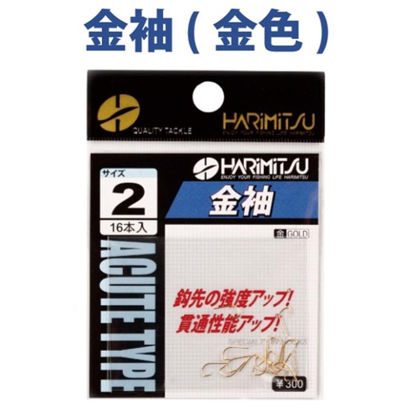《HARiMitsu》金袖 有倒鉤 (40) 金色鉤子 小包裝 中壢鴻海釣具
