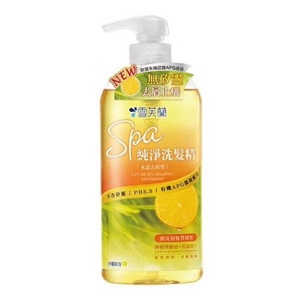 雪芙蘭SPA純淨洗髮精-水漾去屑650g【愛買】