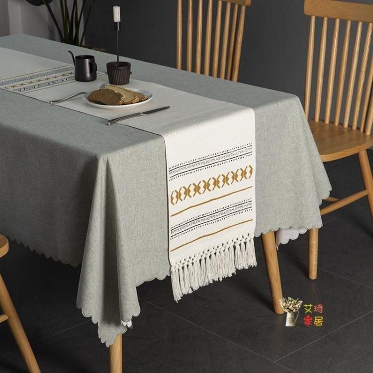 桌旗 電視櫃桌旗現代簡約茶几餐桌裝飾布長條北歐五斗櫃蓋布桌旗布床旗T