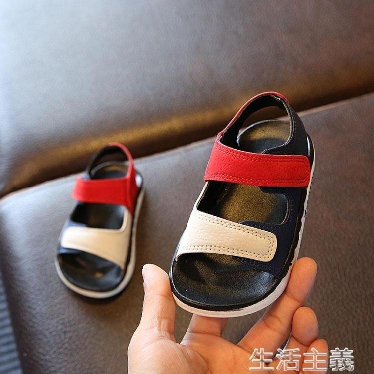 男童涼鞋 男童鞋涼鞋夏季新款韓版兒童沙灘鞋寶寶鞋子女童鞋防滑涼拖鞋 四季小屋