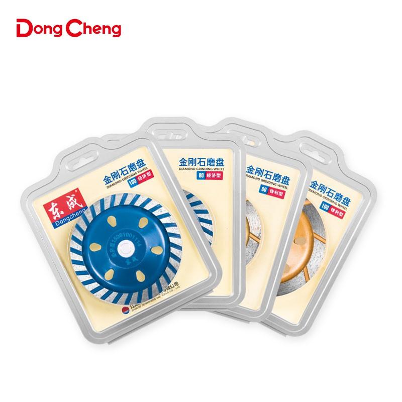 DongCheng東成 金剛石磨盤 角磨機打磨片 研磨盤 打磨盤 花崗岩/混凝土 打磨