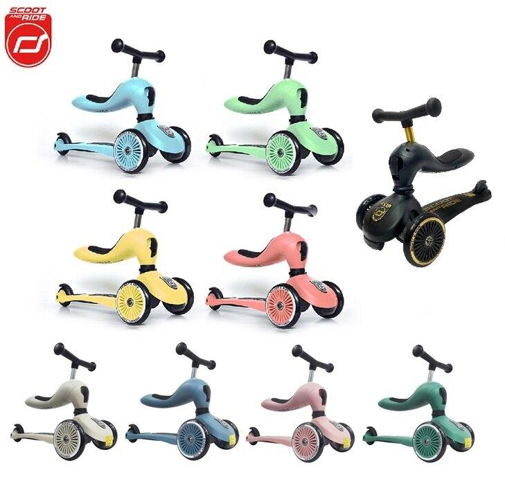 奧地利 Scoot & Ride Cool二合一飛滑步車/滑板車/安全帽(黑金)
