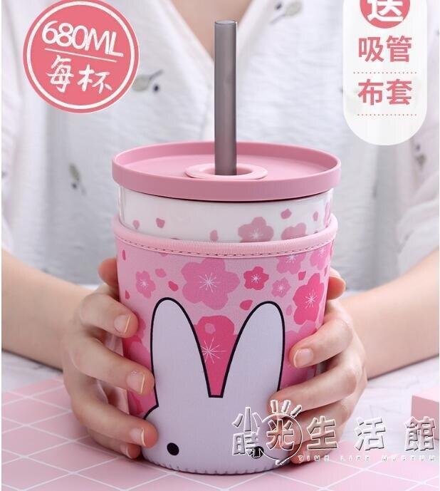 悠家良品創意個性霸王杯大容量陶瓷馬克杯帶蓋可愛少女吸管水杯子