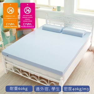 【1/3 A LIFE】8CM雅緻雙層竹炭記憶床墊(單大3.5尺)天空藍送方形記憶坐墊1入