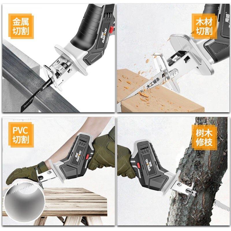 馬刀鋸切割機家用小型戶外手持伐木電鋸南威鋰電往復鋸充電式電動鋸 五一特價