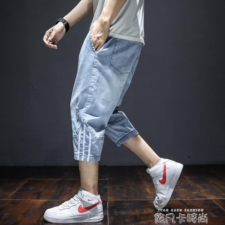 七分牛仔短褲男寬鬆哈倫夏季薄款破洞休閒潮牌工裝韓版潮流褲子男