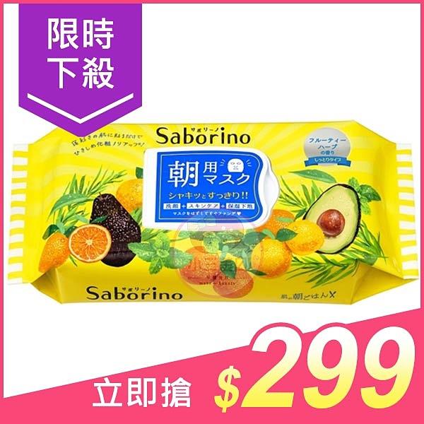 BCL Saborino早安面膜(32枚入)【小三美日】原價$449