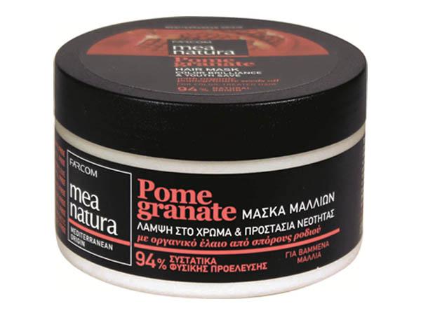 希臘 mea natura 美娜圖塔~紅石榴彈力護色髮膜(250ml)【D120438】