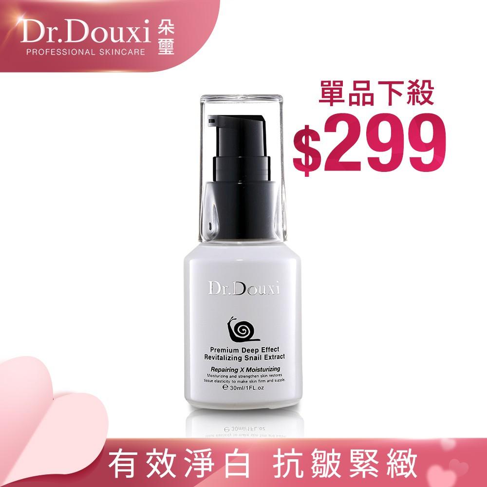 Dr.Douxi 朵璽 頂級深效賦活蝸牛精華 30ml 官方旗艦店