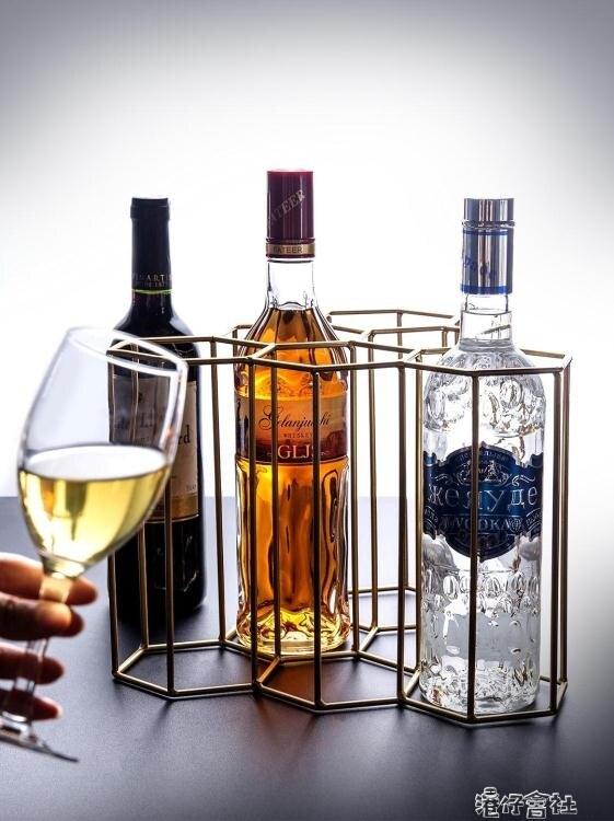 北歐創意金屬縷空紅酒架擺設簡約現代客廳酒架餐廳酒櫃裝飾品擺件