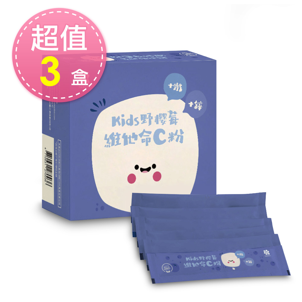 TY-莓麗因子 KIDS野櫻莓維他命C粉(28入/盒)x3盒