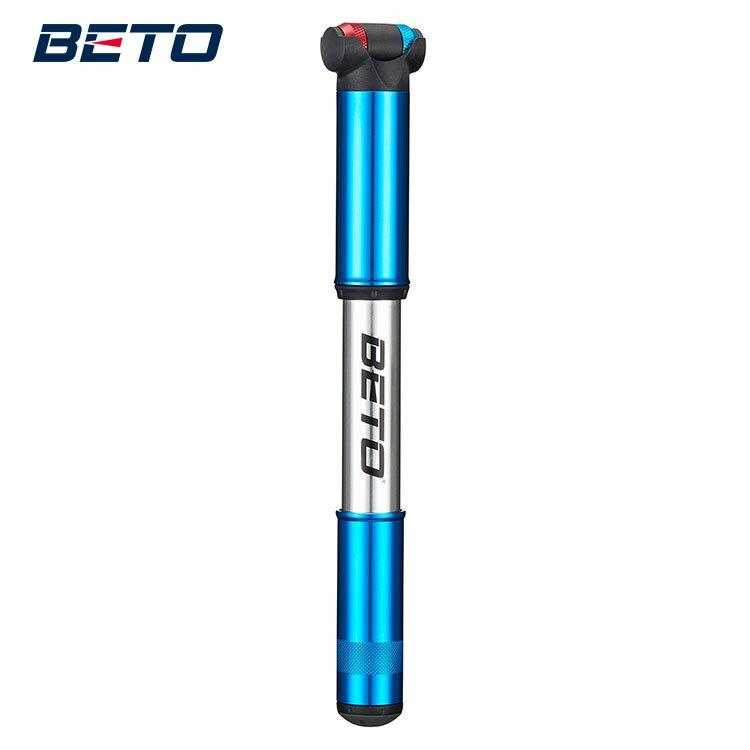 BETO TH Pump 3攜帶式打氣筒 / 城市綠洲(打氣筒、自行車、鋁合金、單車)