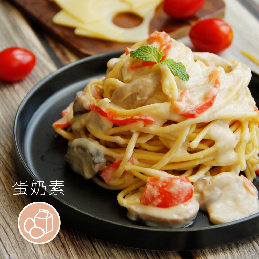 [素日子]奶油起司野菇醬(270g/包)