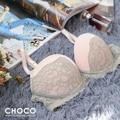 天使之刃‧蕾絲花邊性感爆乳內衣(粉色) 70B~85D Choco Shop