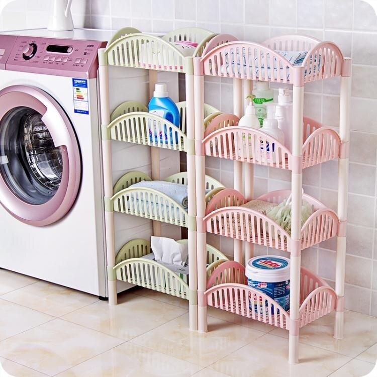 浴室多層塑料整理置物架客廳廚房收納架儲物架浴室化妝品收納架wy