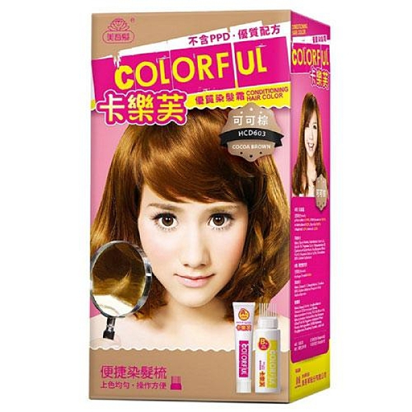 卡樂芙優質染髮霜-可可棕50g+50g【愛買】