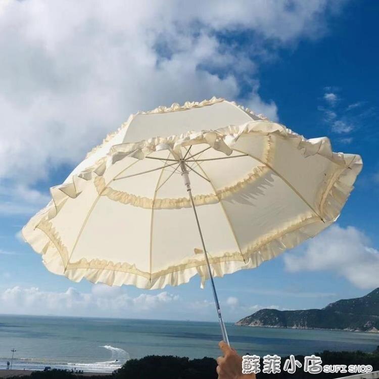 少女系小清新雙花邊長柄傘晴雨傘太陽傘遮陽傘創意雨傘Lolita裙傘