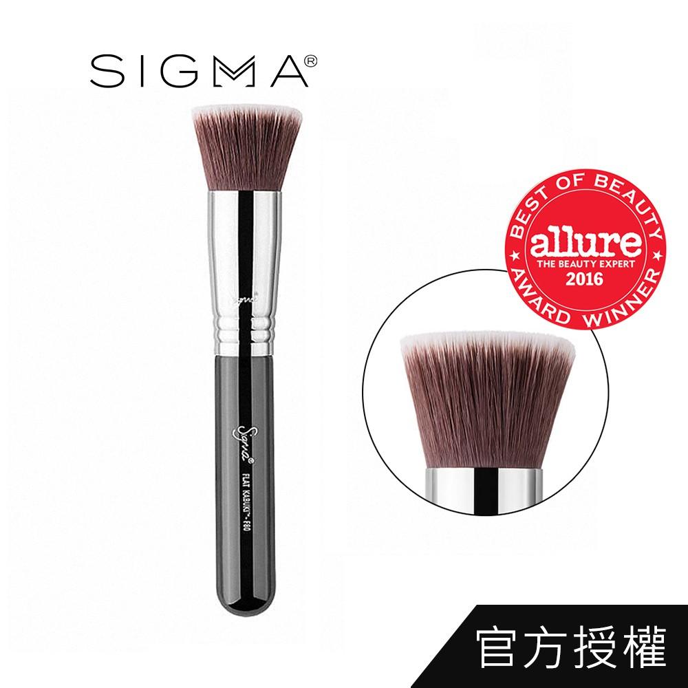Sigma F80 平角粉底底妝刷 公司貨 Flat Kabuki 平頭 粉底刷 刷具 彩妝刷 - WBK SHOP