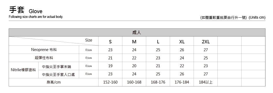 [台灣製 Aropec]  2mm 潛水手套 桃紅 ;蝴蝶魚游泳防寒專家