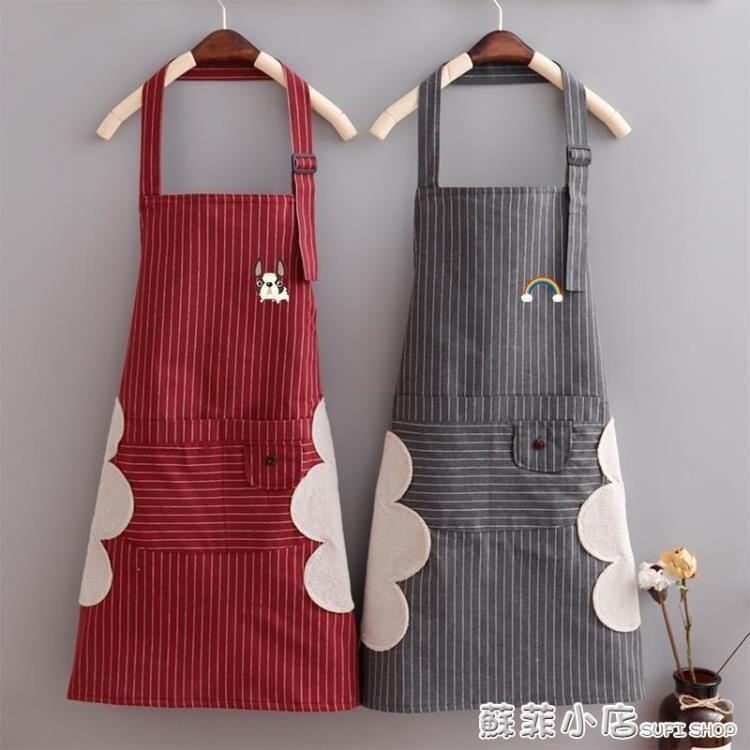 時尚純棉防水簡約女圍裙北歐家用廚房做飯無袖罩衣工作服定制印字