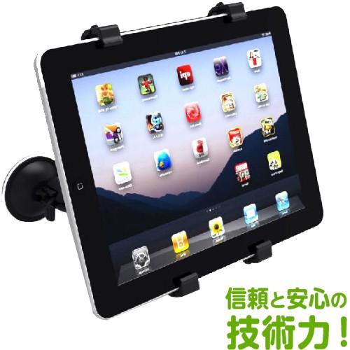 sienta vios camry android htc ipad mini tab支架螢幕架平板電腦架子支撐座固定架