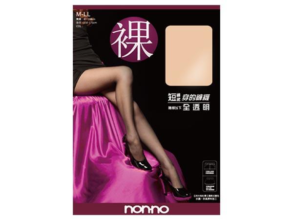儂儂non-no(6700)裸-全透明褲襪(1件入) 黑色/膚色 兩色可選【D797683】